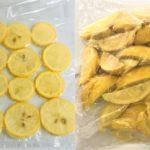冷凍レモン スライス、串切り バラ凍結(IQF)新発売