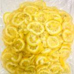 冷凍レモンスライス B品 販売開始(数量限定)